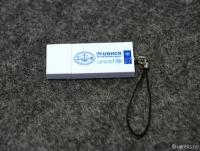 Флешка с нестираемой записью для UNDP