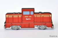 Флешка-локомотив